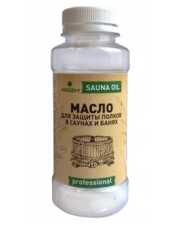 Масло для защиты полков в саунах и банях PROSEPT SAUNA OIL (0.25л)